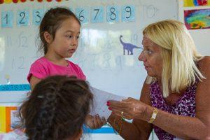 ABC Nursery & Pre-School